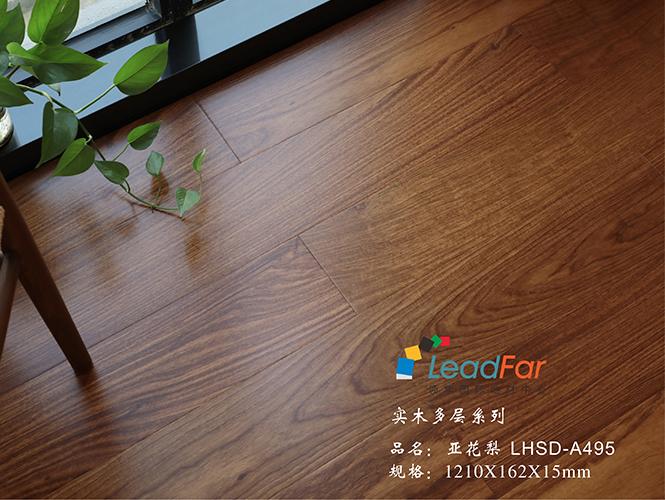 亚花梨LHSD-A495